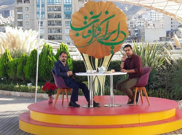 حضور دکترزین العابدین فرهادی در برنامه صبحگاهی ایران و آفتاب شبکه 2 سیما